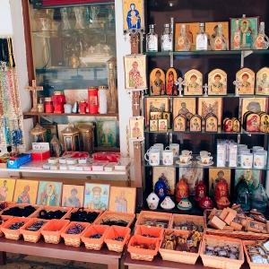 Shop in Lefkada Town