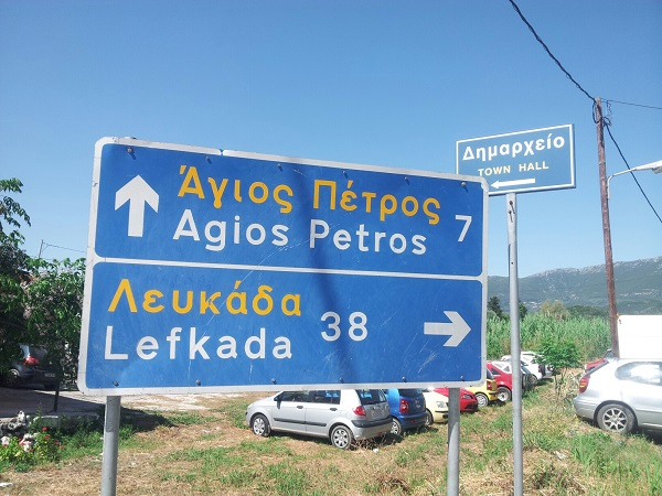 Vassiliki road sign